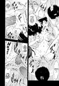 [Nishikagura Koizaburou] Run Run Club (Complete) [English]