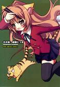 Toradora Hentai Pack 2 English Doujin Lolicon - Hentai Bedta Manga