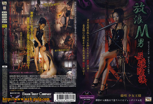 MHD-058 Femdom Asian Femdom