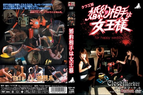 JKCM-102 Slapping With The Queens Hand Asian Femdom