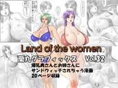 Ranmaru Graphics Hentai Pack - Hentai Bedta