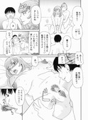 Kawamori Misaki - Gokuraku Ladies Kanketsu Hen