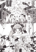 Chikiko PLECO Juukan Kanojo Catalog Bestiality Hentai Manga dog pig tiger bull horse