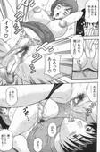 Amano Hidemi -  Hitozuma Achi