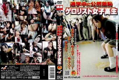 Enema Vomit Fetish NHDT-894 Enema Vomit
