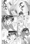 Murasame Masumi - Mama Kui
