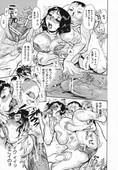 [N.O-Chachamaru] Chi Haha No Hanazono - The Flower Garden Of Milf