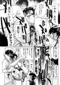 [Miyabi Tsuzuru] Zoku Enbo (Saihan)