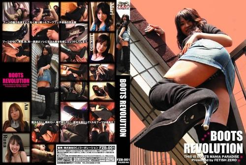 FZB-001 Boots Revolution JAV Femdom