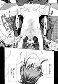 Clone Ningen - Momojiri 400%